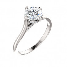 Stuller 14k White Gold Round Engagement Ring